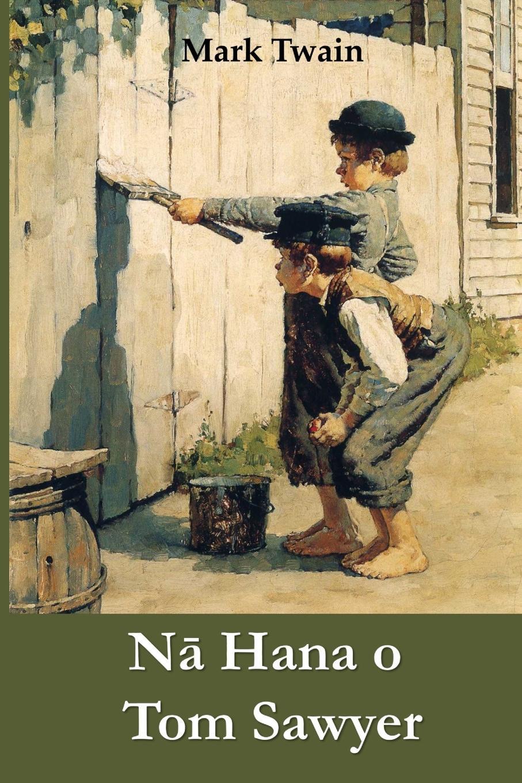 Mark Twain Na Hana o Tom Sawyer. The Adventures of Sawyer, Hawaiian edition