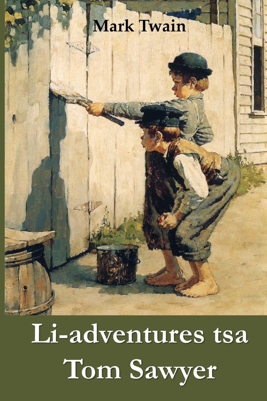 Mark Twain Li-adventures tsa Tom Sawyer. The Adventures of Tom Sawyer, Sesotho edition ba