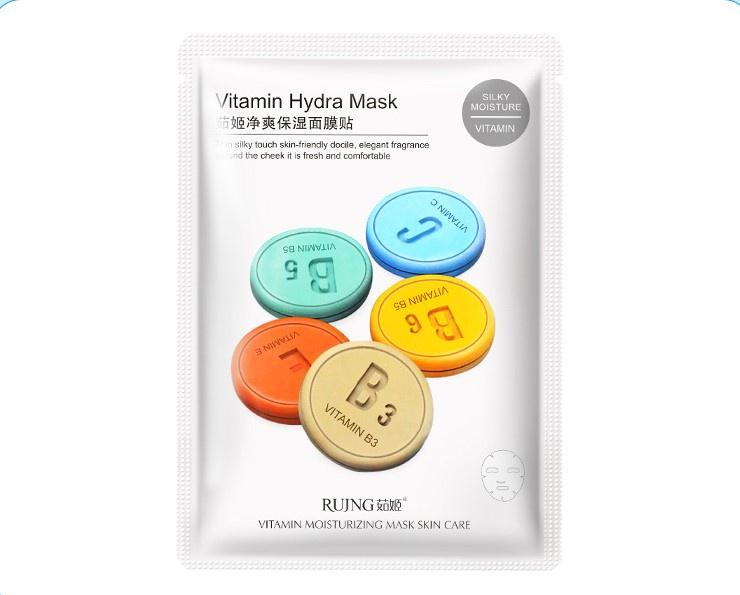 Маска косметическая RUJNG Витаминная маска для лица экспресс лифтинг с протеинами пшеницы, 25 гр. маска косметическая limoni маска лифтинг для лица с коллагеном 20 гр