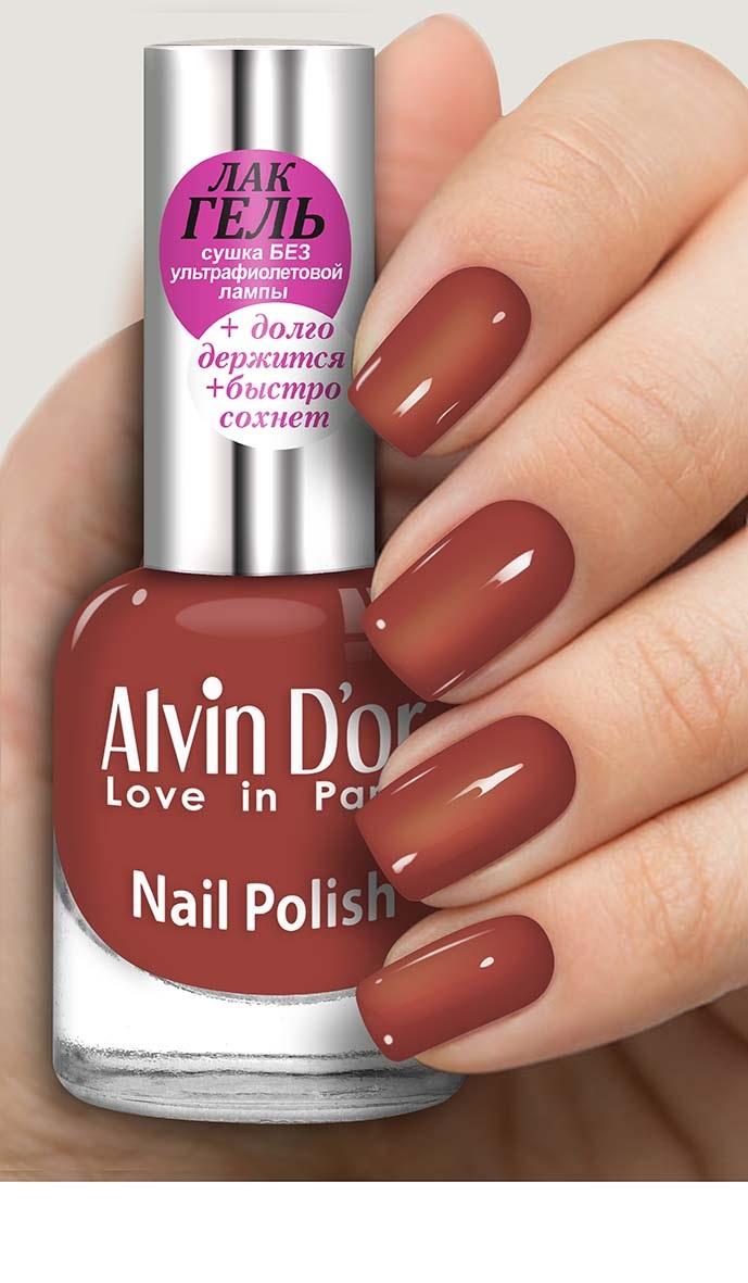 Лак для ногтей Alvin D'or ADN-16 тон 1616 средство для укрепления ногтей alvin d or alvin d or al057lwboiw7