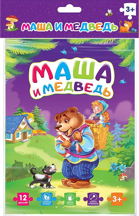 Пазл для малышей Malamalama Маша и медведь, ББ29421, 12 элементов пазлы schmidt пазл приключение 100 элементов