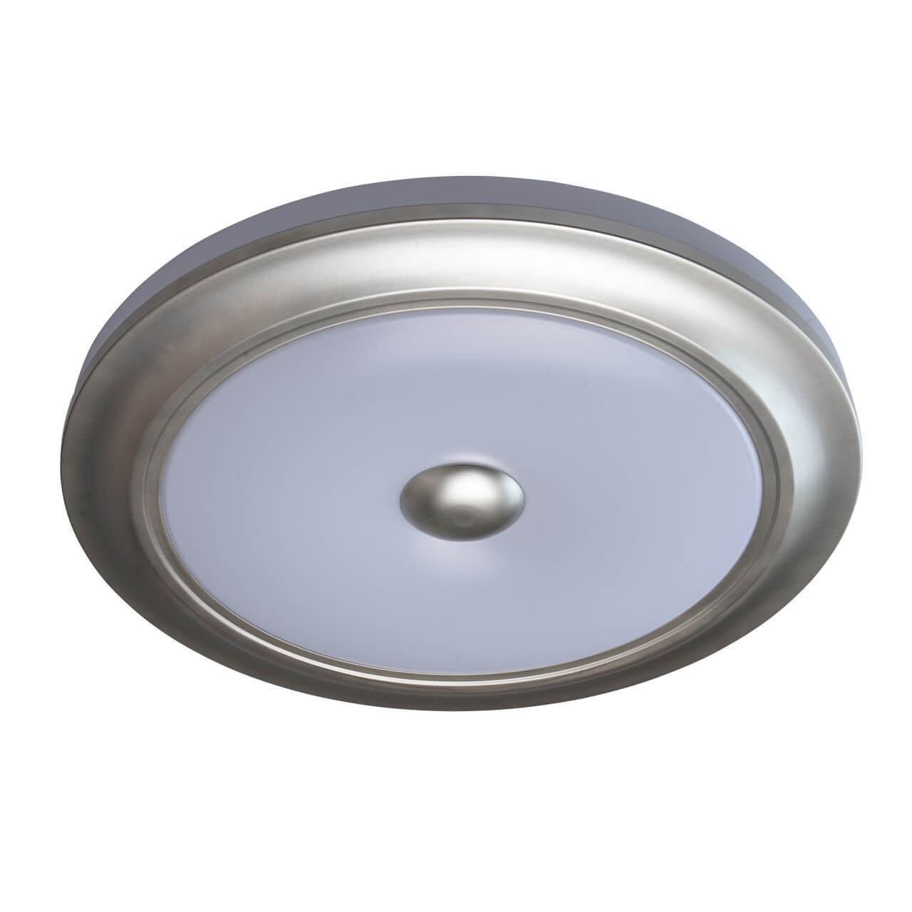 Потолочный светильник De Markt 688010401, белый цена