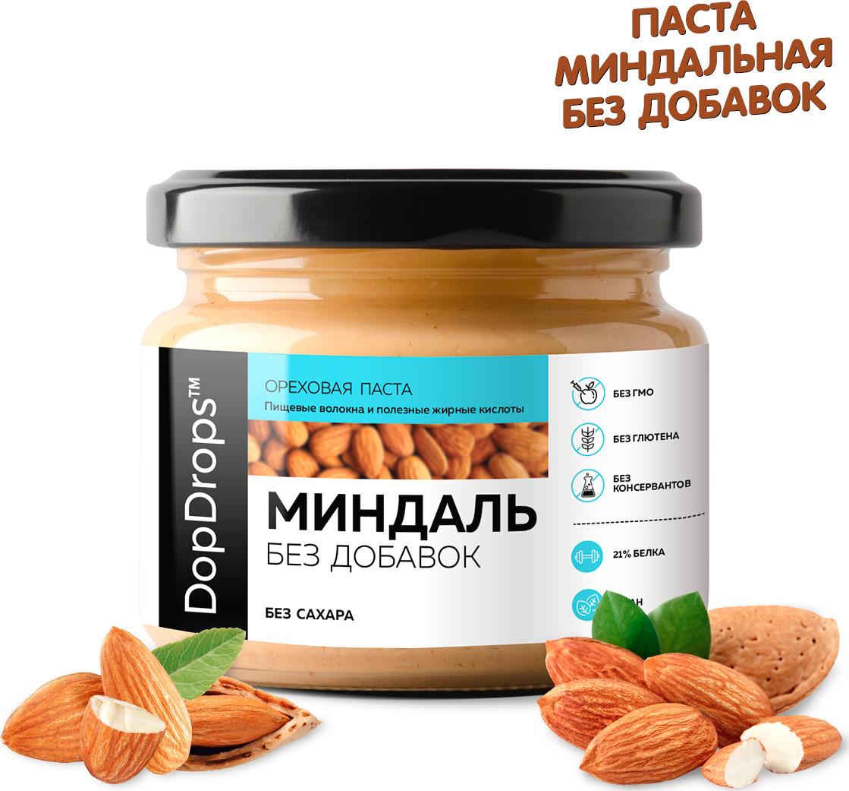 Фитнес питание DopDrops Паста Миндаль, 250 г паста dopdrops арахис морская соль стевия 265 г