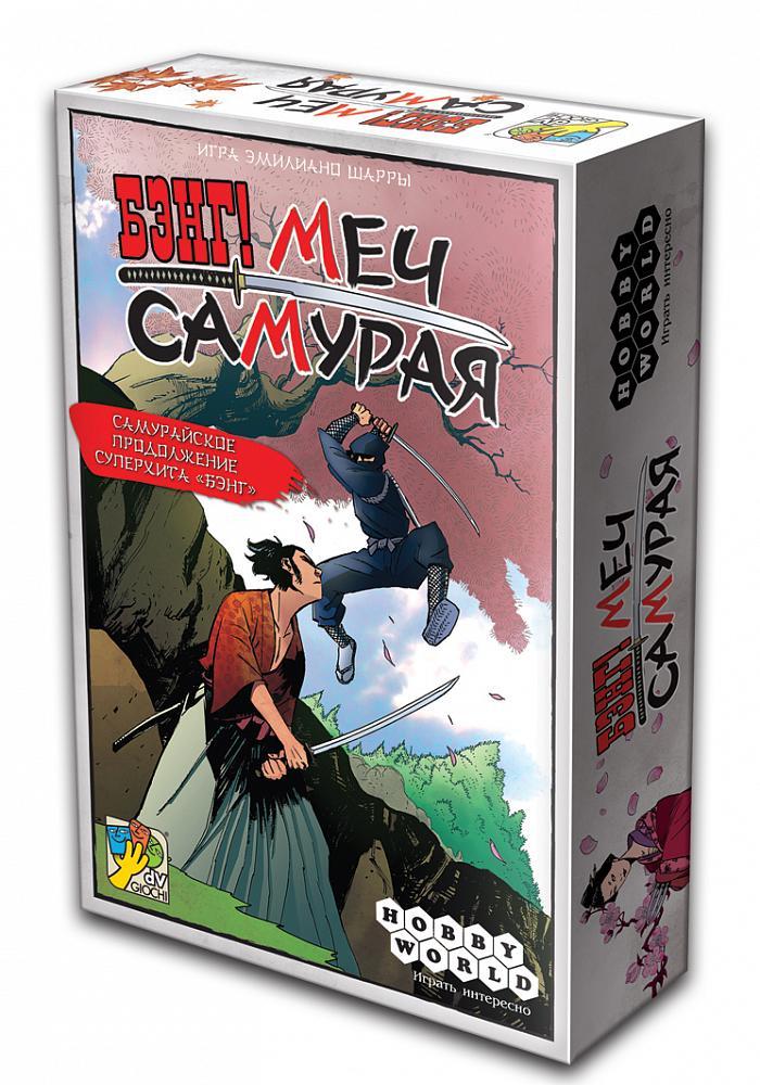 Настольная игра Hobby World Бэнг! Меч Самурая настольная игра бэнг на несколько карточек больше