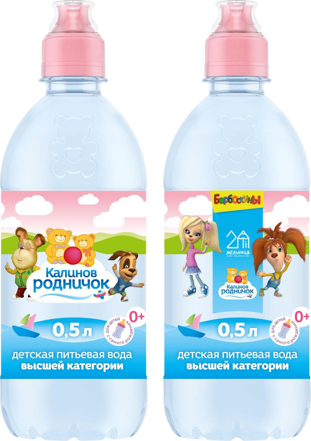 Вода Калинов Родничок для детей с дозатором, 12 шт х 0,5 л вода калинов родничок для детей 6 шт по 2 0 л