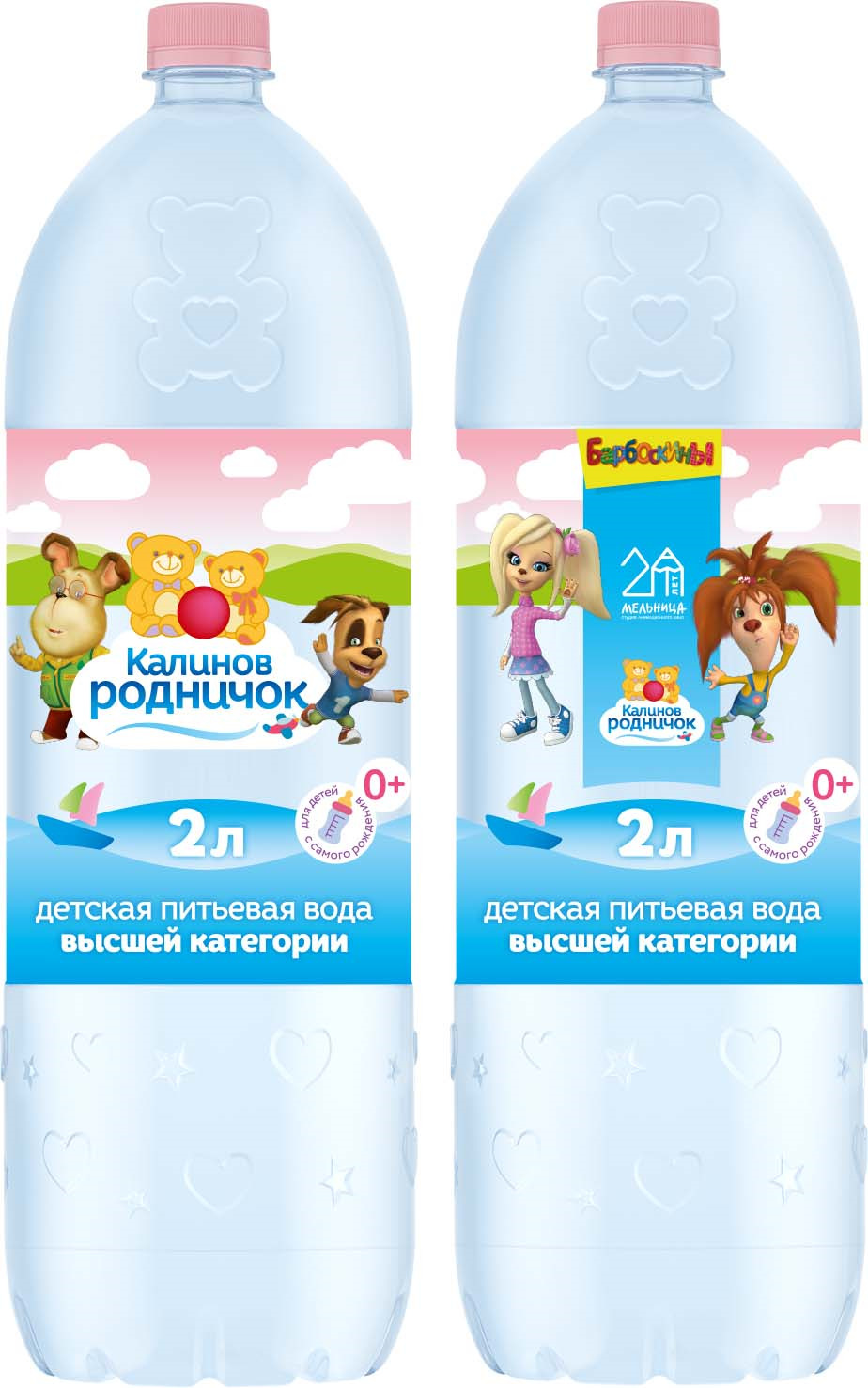 Вода Калинов Родничок для детей 6 шт по 2,0 л вода aquakids детская питьевая с рождения голубая 24 шт по 0 25 л