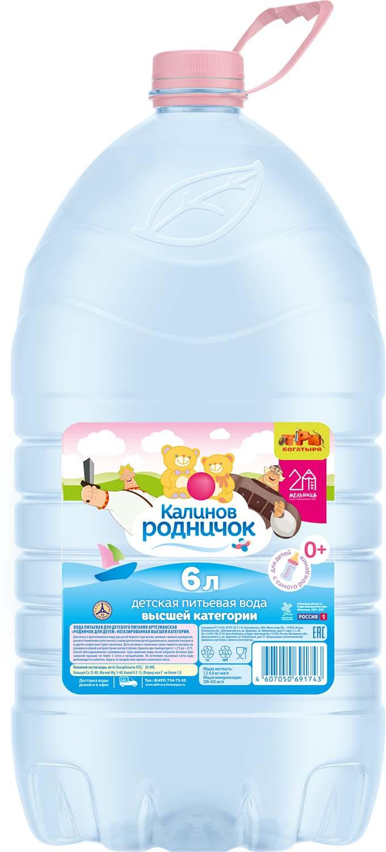 Вода Калинов Родничок для детей, 2 шт х 6,0 л вода aquakids детская питьевая с рождения голубая 24 шт по 0 25 л