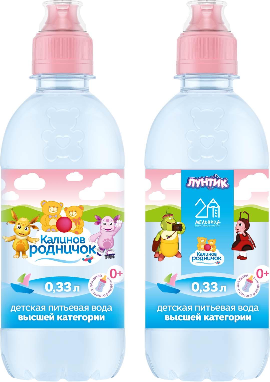 Вода Калинов Родник Родничок для детей, питьевая, для детского питания, артезианская, негазированная, 12 шт по 0,33 л вода калинов родничок для детей 2 шт х 6 0 л
