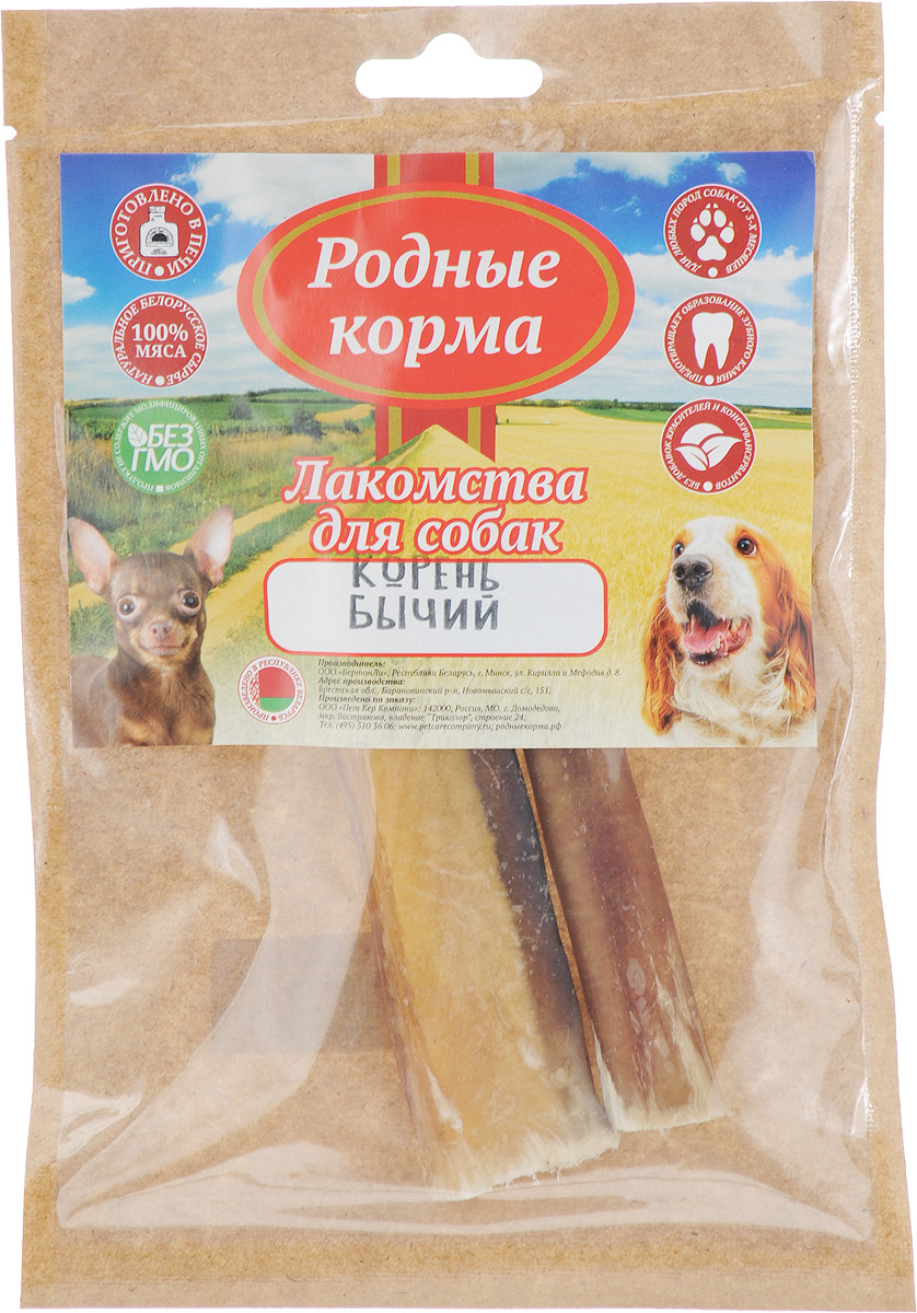 Лакомство Родные Корма Бычий корень, сушеный в дровяной печи, для собак мелких пород, 2 шт