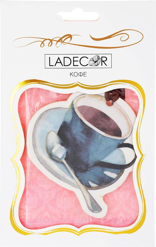 Ароматизатор на подвесе La Decor, 425128, кофе, 17,5 х 10 см ароматизатор для шкафа с одеждой