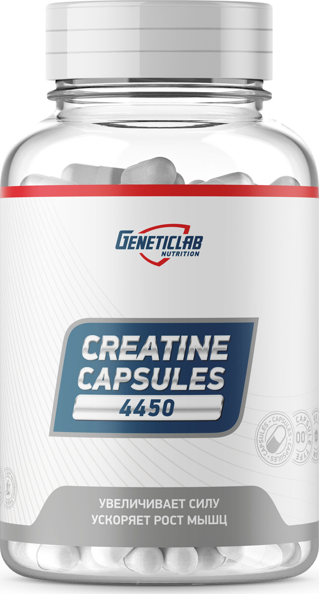 Креатин моногидрат Geneticlab Nutrition Creatine, 180 капсул