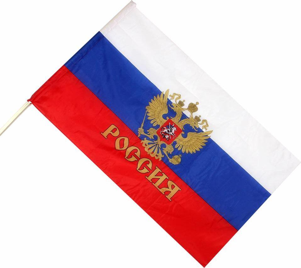 Флаг Патриот с гербом, 528087, 90 х 145 см Флажок - отличный атрибут для...