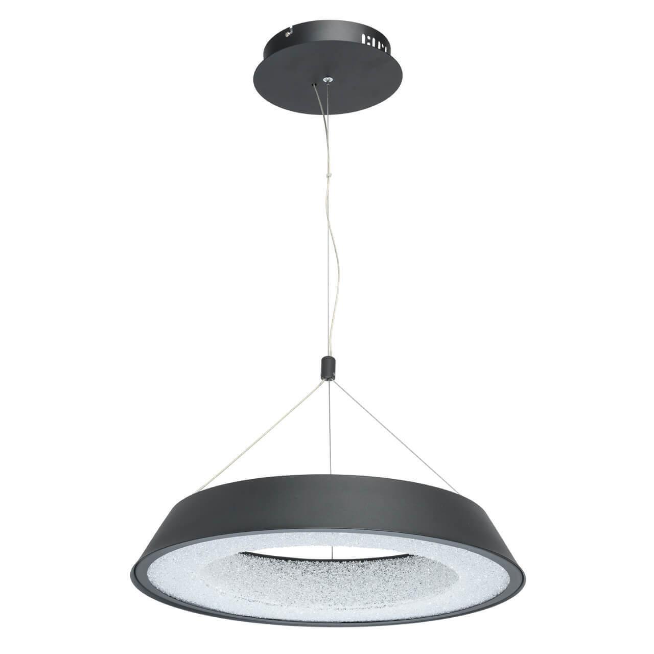 Подвесной светильник De Markt 703010701, LED, 35 Вт regenbogen life подвесной светильник перегрина