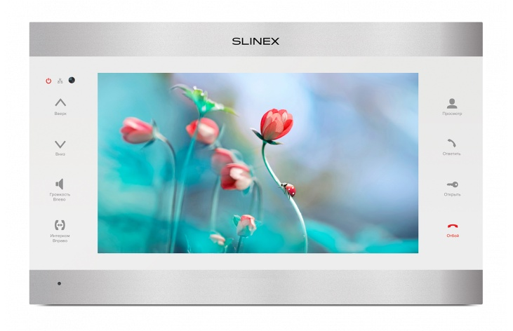 Видеодомофон Slinex Монитор видеодомофона SL-10IPT SILVER/WHITE, серебристый, белый видеодомофон slinex sl 10ip silver white
