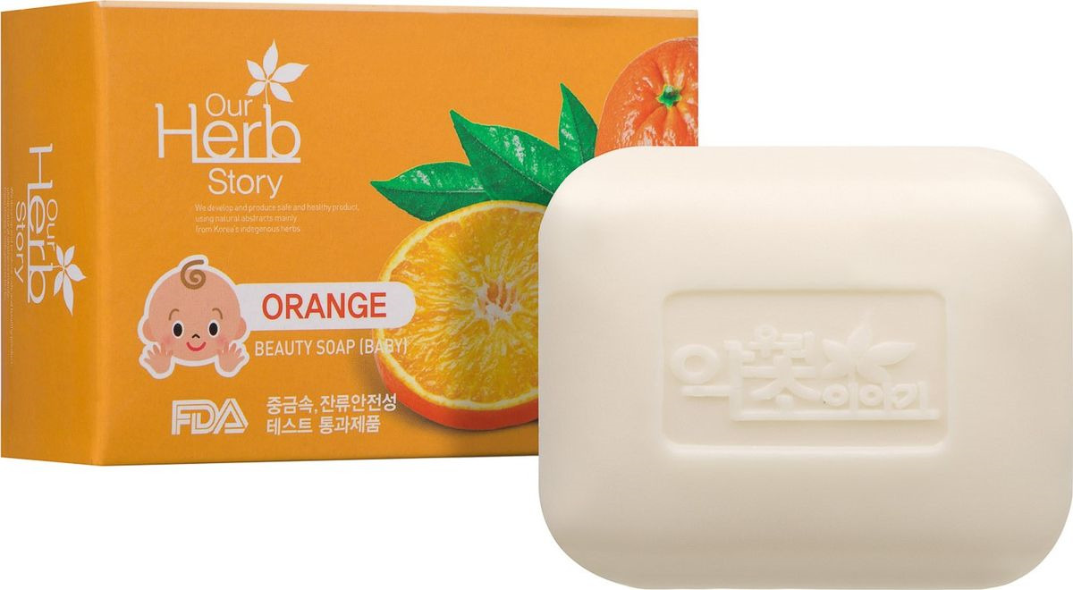 купить Детское мыло Korea Our Herb Story Orange, с экстрактом апельсина, 100 г онлайн