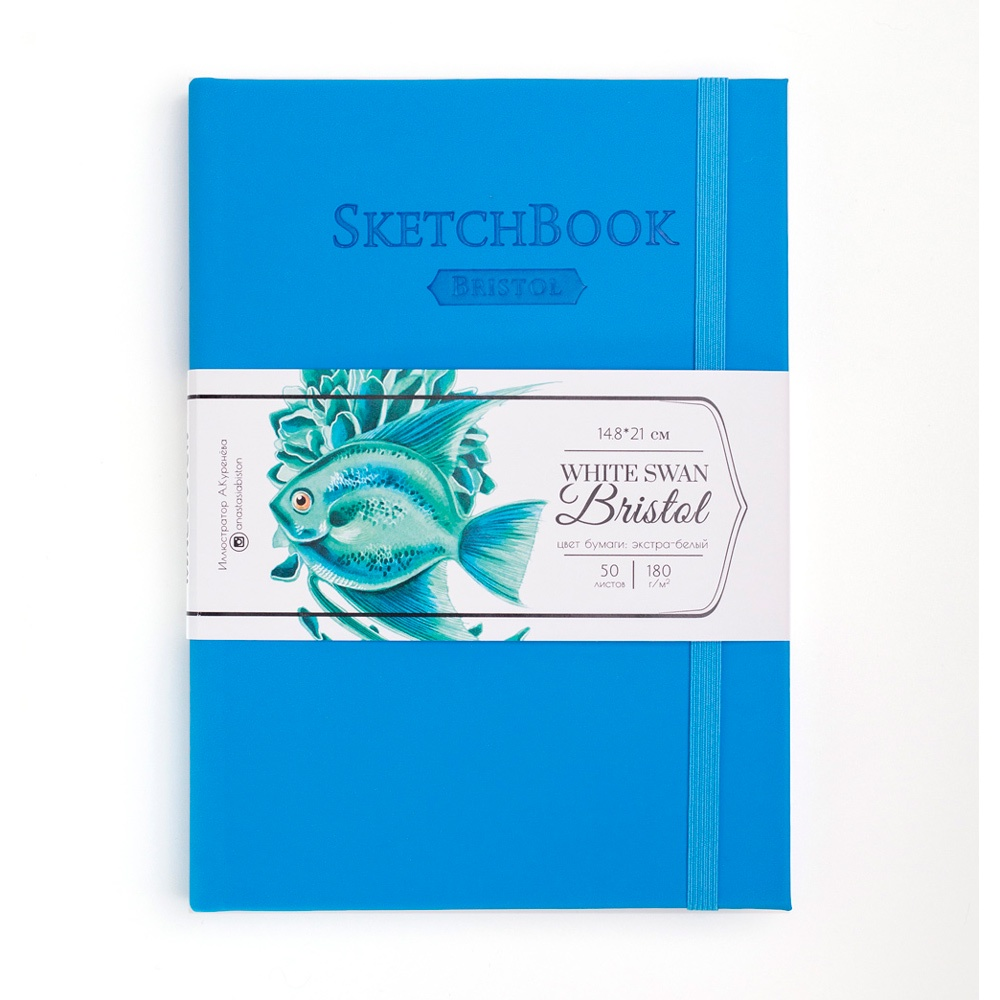 Скетчбук Малевичъ для графики и маркеров White Swan Bristol А5, 50