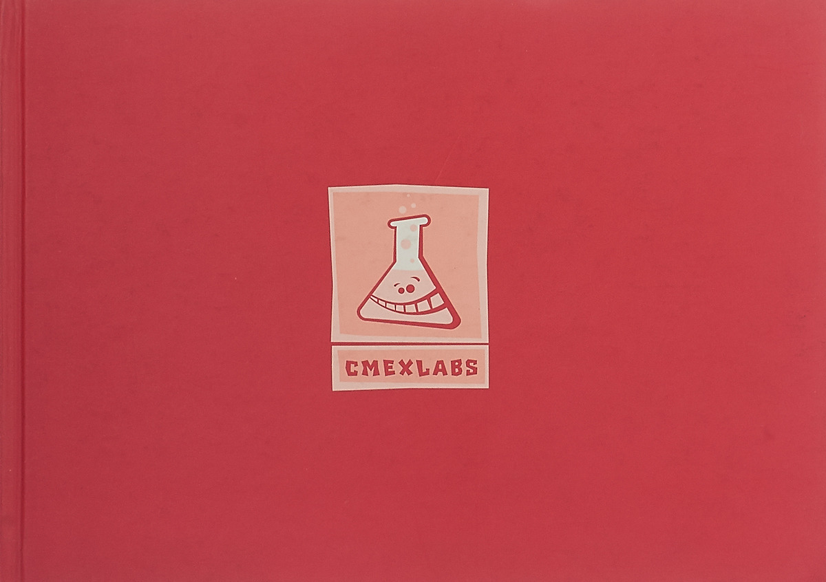 Сост. И. Манн Cmexlabs коллекция караван историй 07 июль 2013