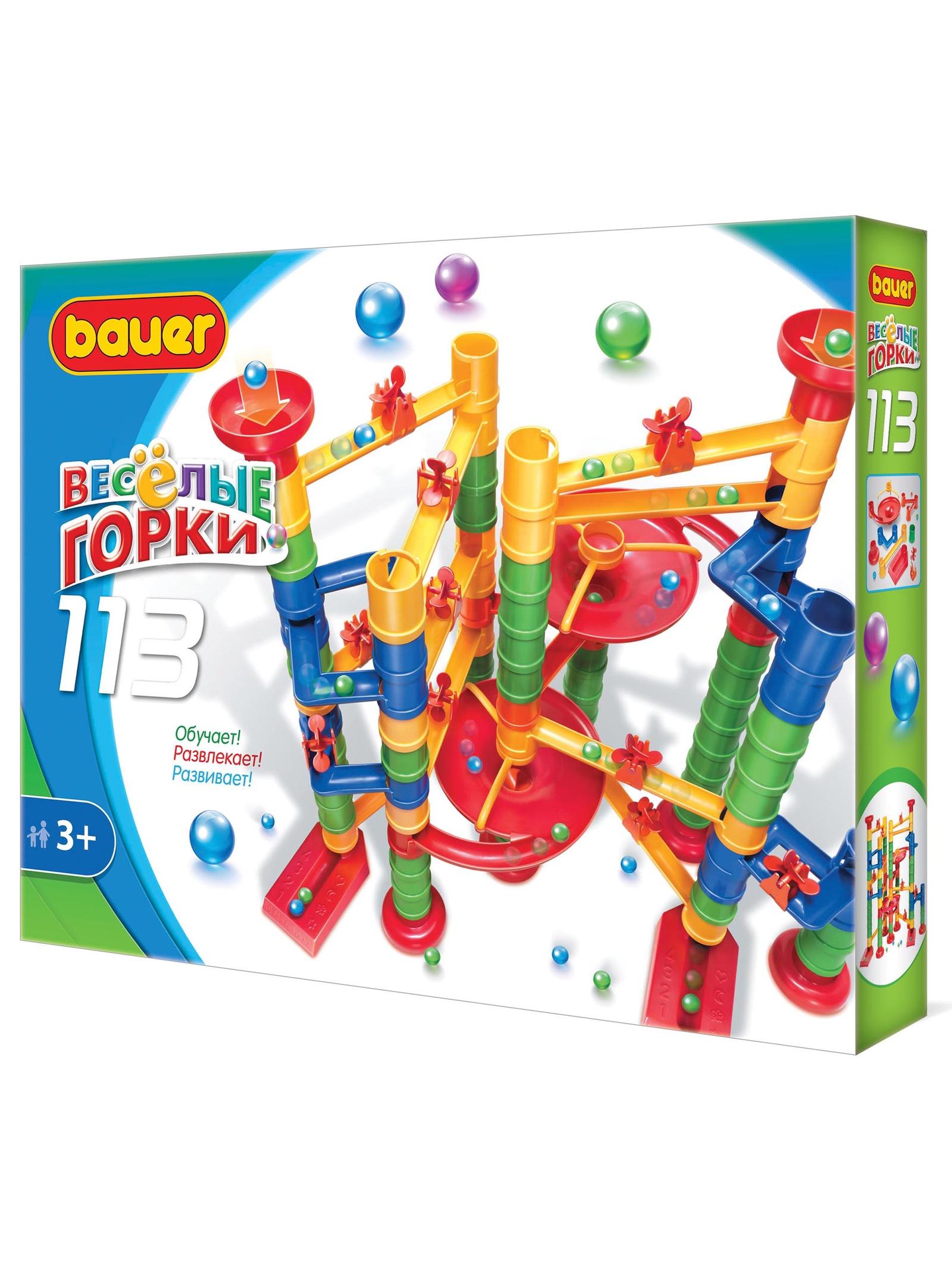 Пластиковый конструктор BAUER Конструктор Веселые горки 113 bauer bauer конструктор веселые горки 145 элементов