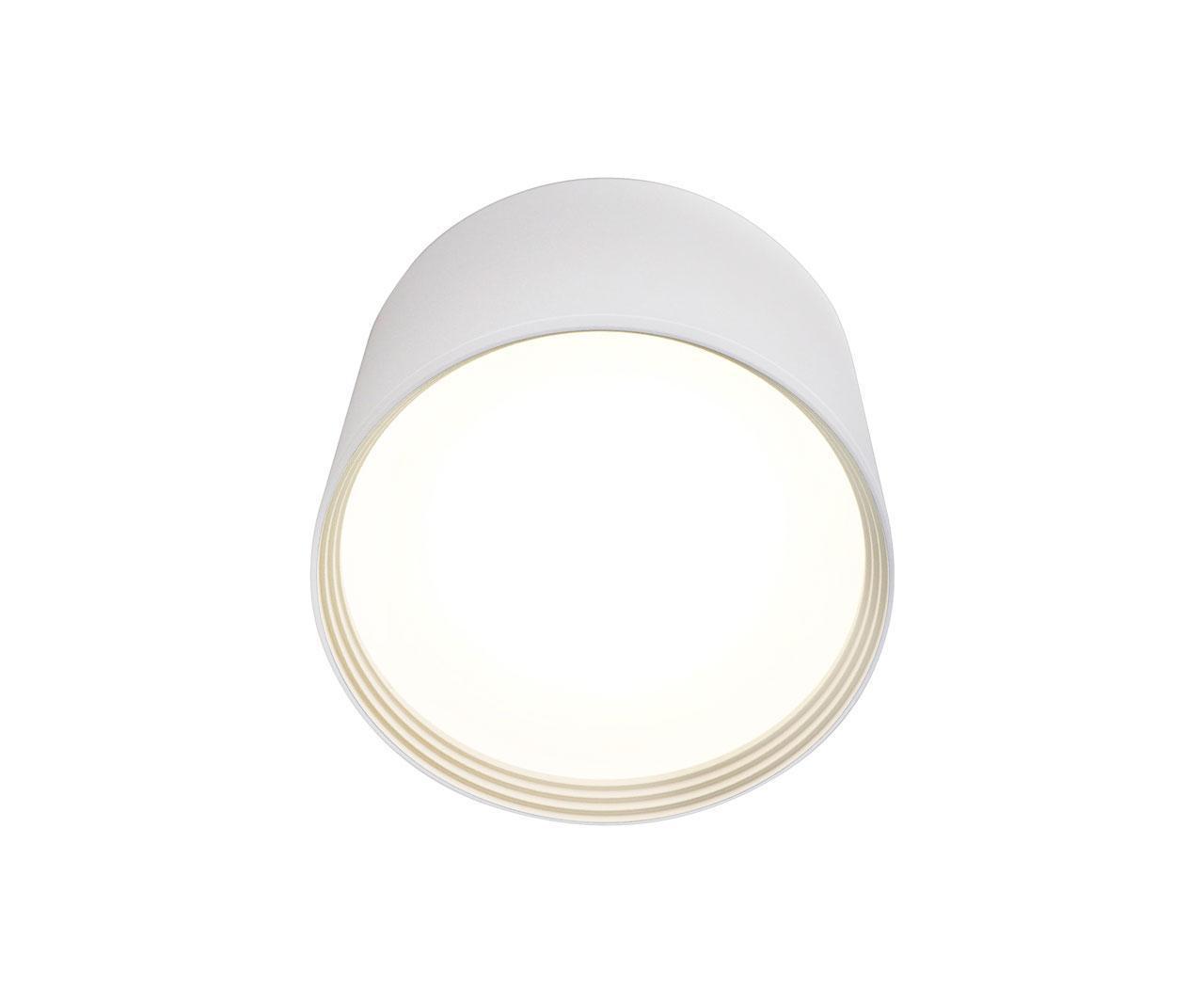 цена на Потолочный светильник Kink Light 05410,01, белый