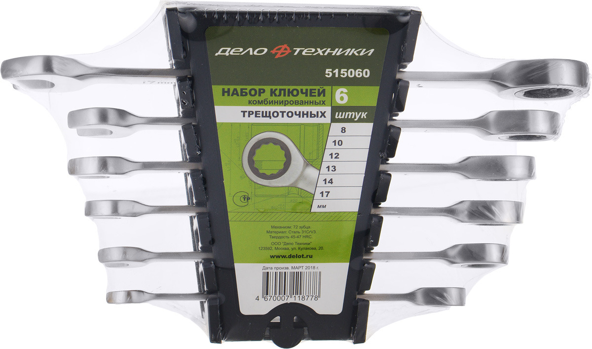 Набор ключей Дело техники комбинированные, трещоточные, 6 шт, с холдером, 515060 набор комбинированных гаечных ключей в кейсе 7 шт jonnesway w45107s комбинированные трещоточные ключи 7шт