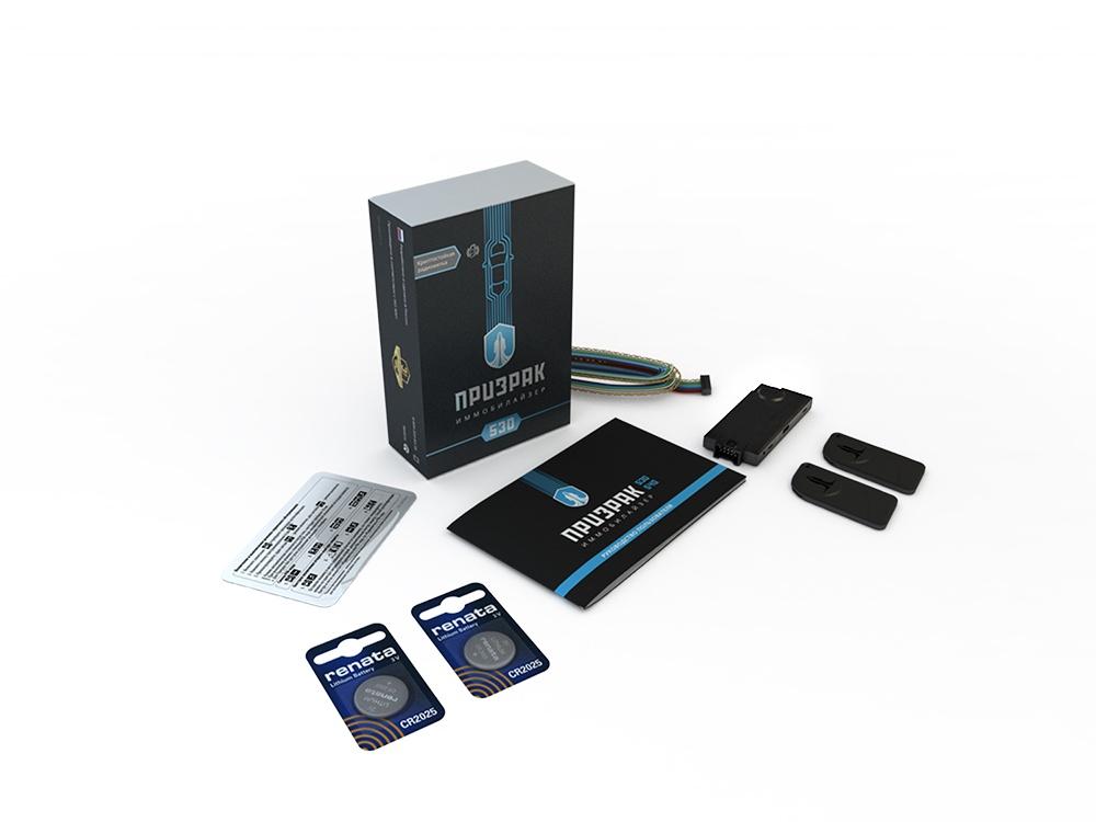 Противоугонное устройство Призрак 530