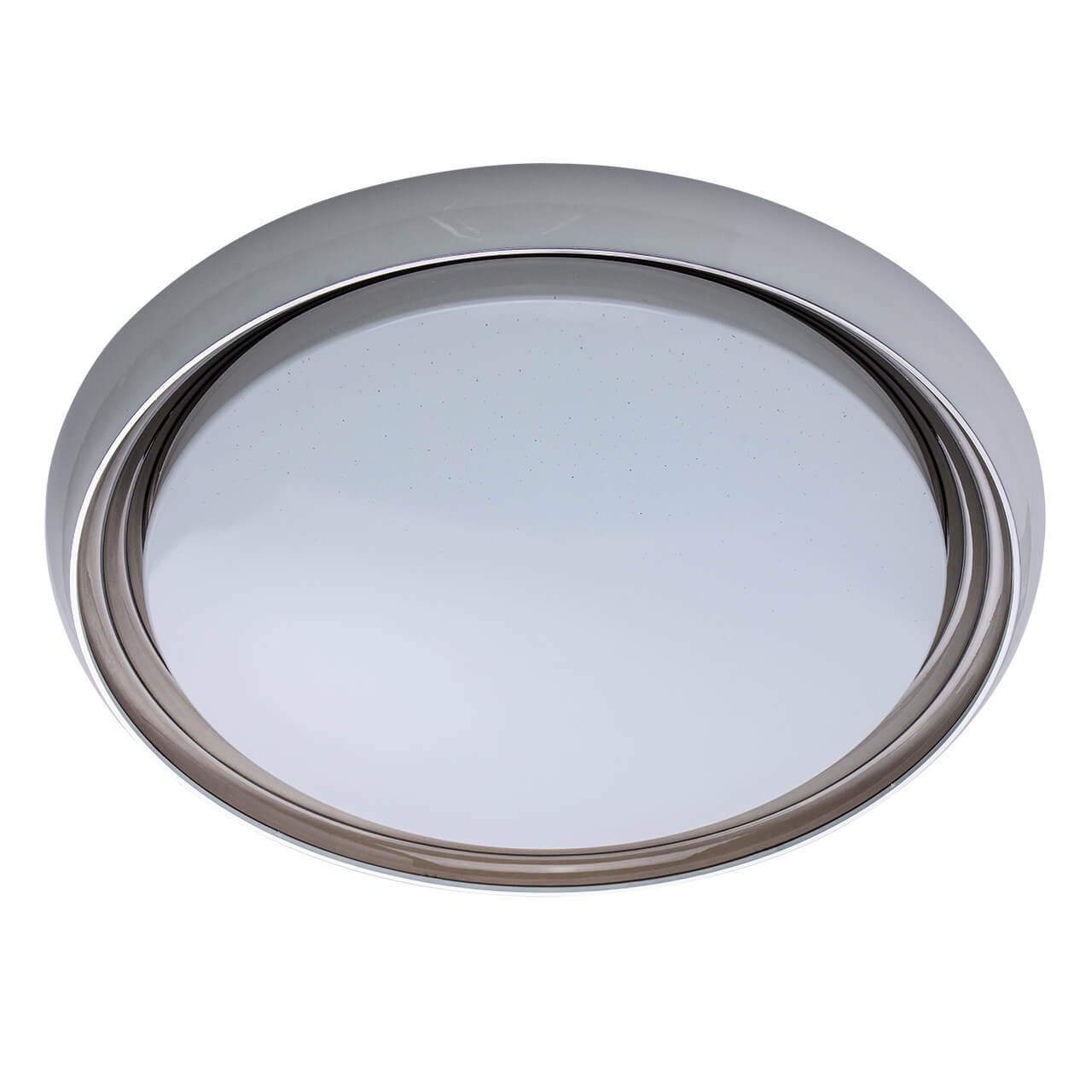 Накладной светильник De Markt 674011901, LED, 50 Вт потолочный светодиодный светильник de markt ривз 674012101