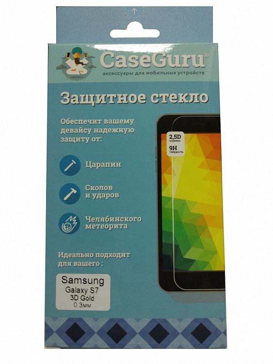 Защитное стекло для Samsung Galaxy S7 (3D золотая рамка), золотой