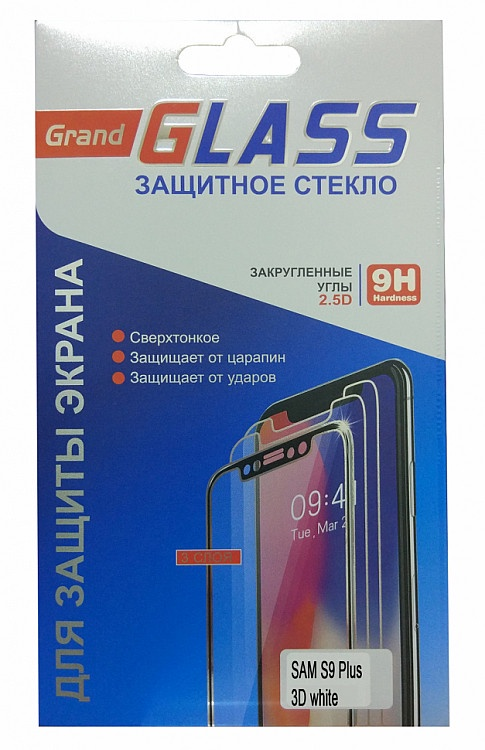 Защитное стекло для Samsung Galaxy S9 Plus (3D белая рамка), белый стекло защитное 3d media gadget полноклеевое для samsung galaxy s9 plus