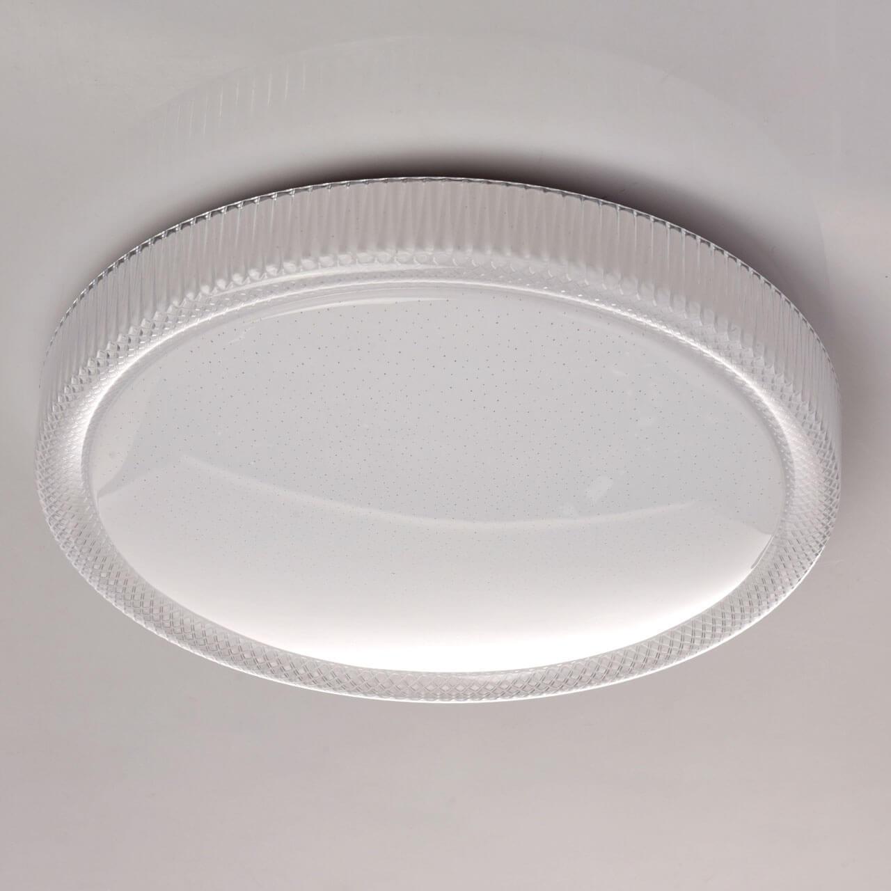 Потолочный светодиодный светильник De Markt Ривз 4 674013701