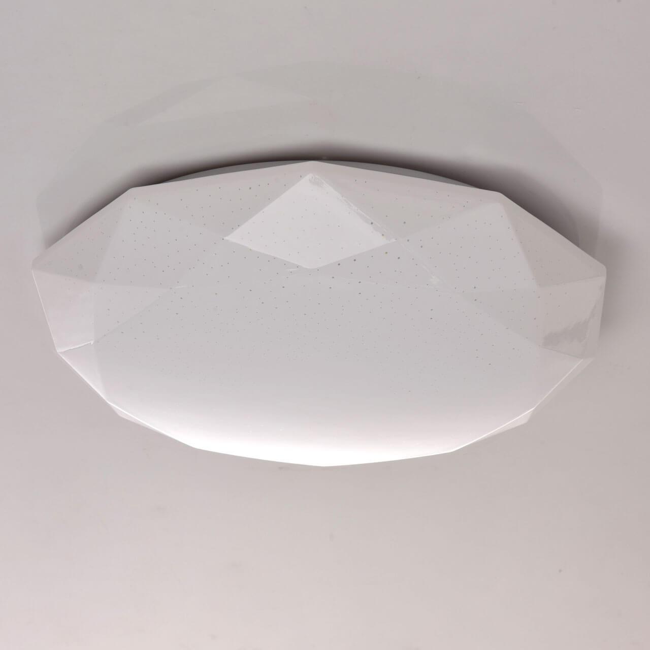 Потолочный светодиодный светильник De Markt Ривз 9 674014801