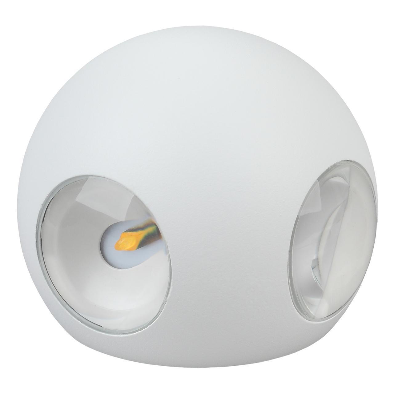цена на Уличный светильник Эра WL10 WH, LED