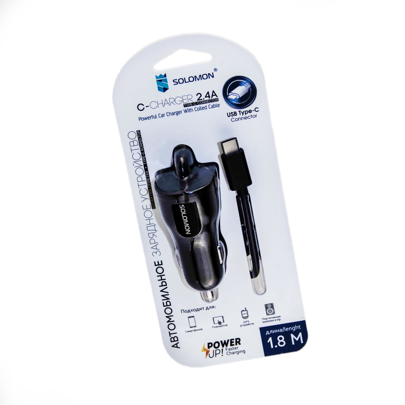Автомобильное зарядное устройство (в прикуриватель) Solomon C-Charger со встроенным кабелем Type-C (SC-CC180T), черный sven usb car charger c 123 black автомобильное зарядное устройство