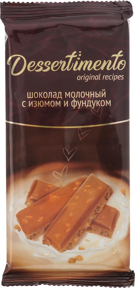 купить Шоколад молочный Dessertimento, с изюмом и фундуком, 95 г недорого