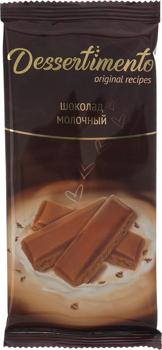Шоколад молочный Dessertimento, 95 г платок 95 95 см 100platkov цвет молочный