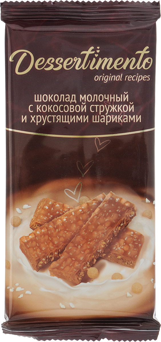 Шоколад молочный Dessertimento, с кокосовой стружкой и хрустящими шариками, 95 г коммунарка шоколад молочный с кокосовой нугой 85 г