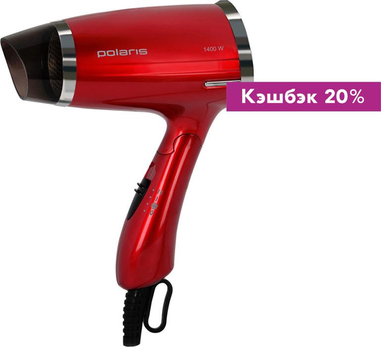 Polaris PHD 1463T, Red фен polaris phd 1315t фен
