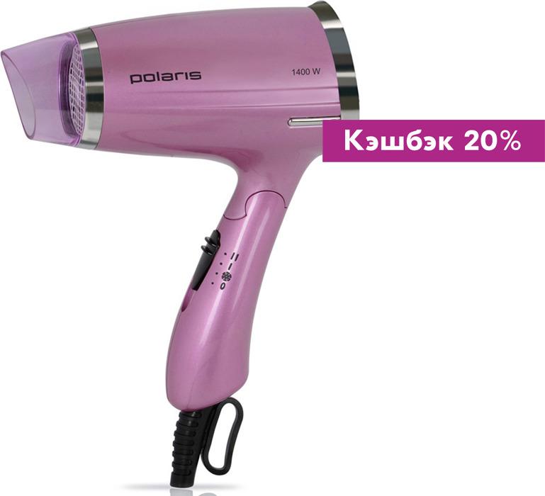 Фен Polaris PHD 1463T, Pink polaris phd 1315t фен