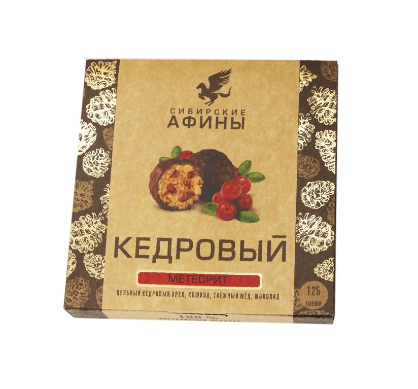 Конфеты Сибирские афины Кедровый Метеорит с клюквой, 125 гр. стоимость авиабилета москва афины