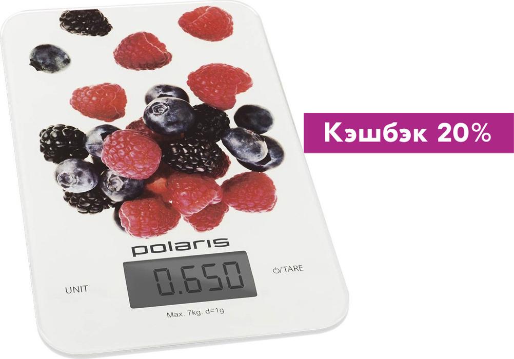Кухонные весы Polaris PKS 0740DG Berries, белый цена