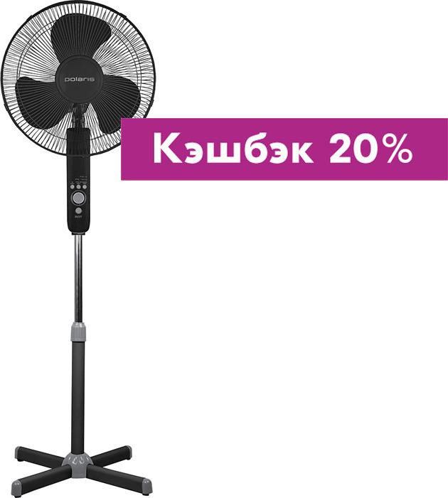 Вентилятор Polaris PSF 2340 RC, черный