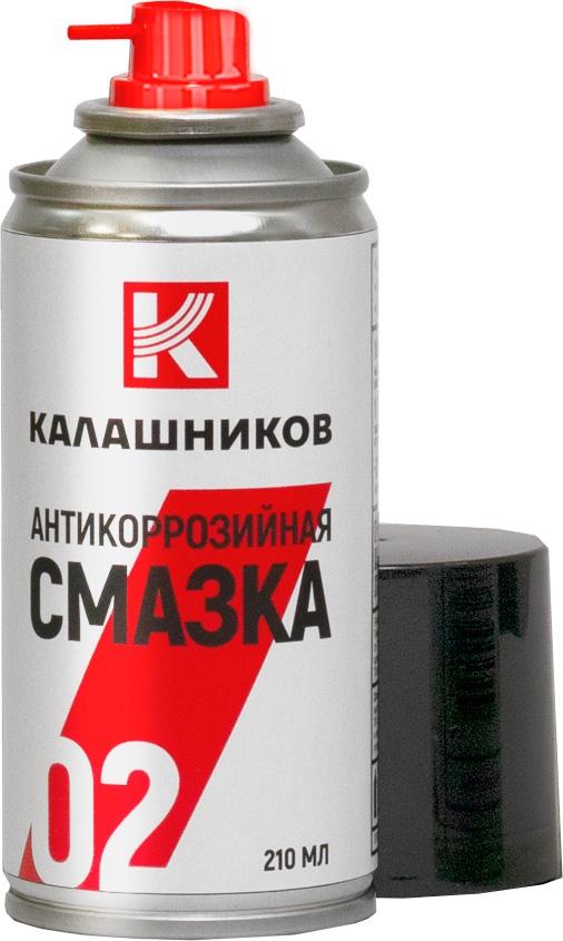 Антикоррозийное покрытие Калашников KSM0201 цена 2017