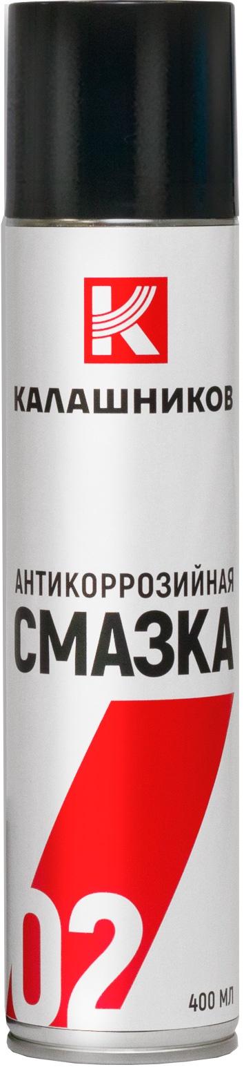 Антикоррозийное покрытие Калашников KSM0202 цена 2017