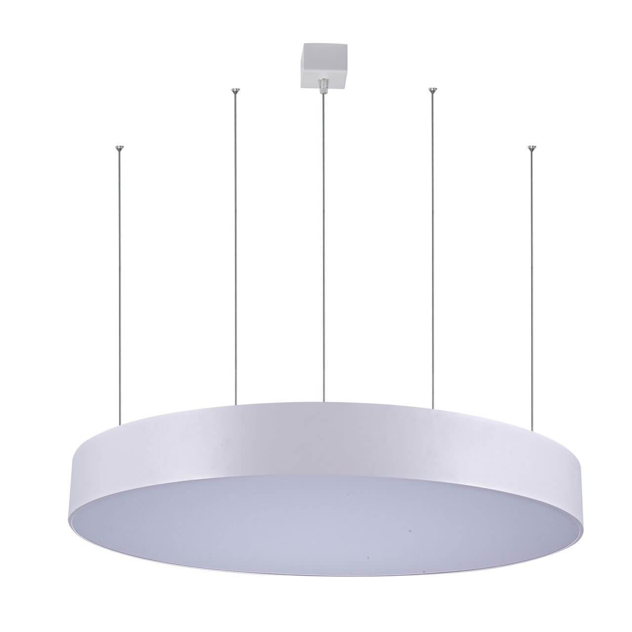 Подвесной светильник Divinare 8021/96 SP-1, LED, 152 Вт цена