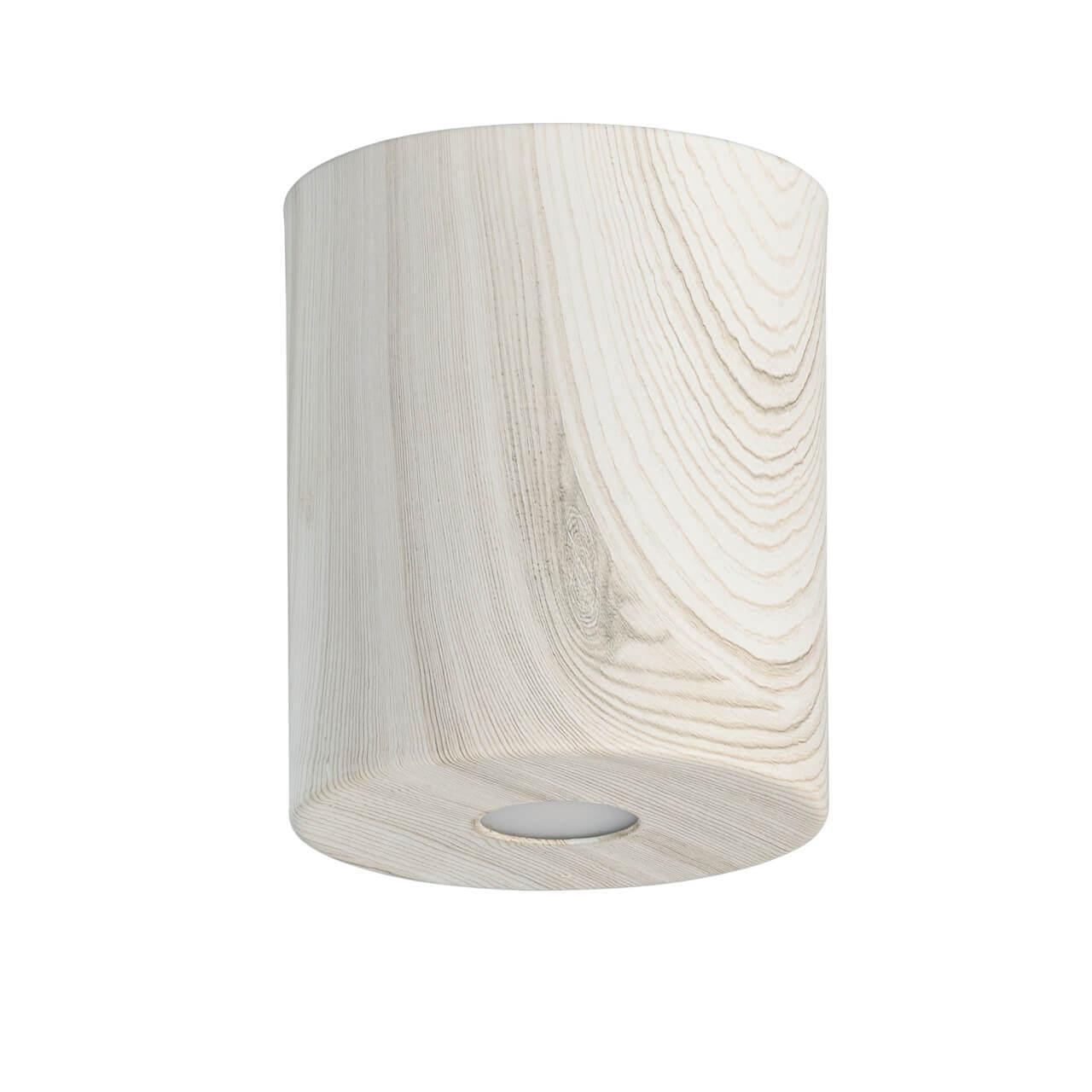 Фото - Потолочный светильник De Markt 712010801, серый потолочный светодиодный светильник regenbogen life иланг 5 712010601