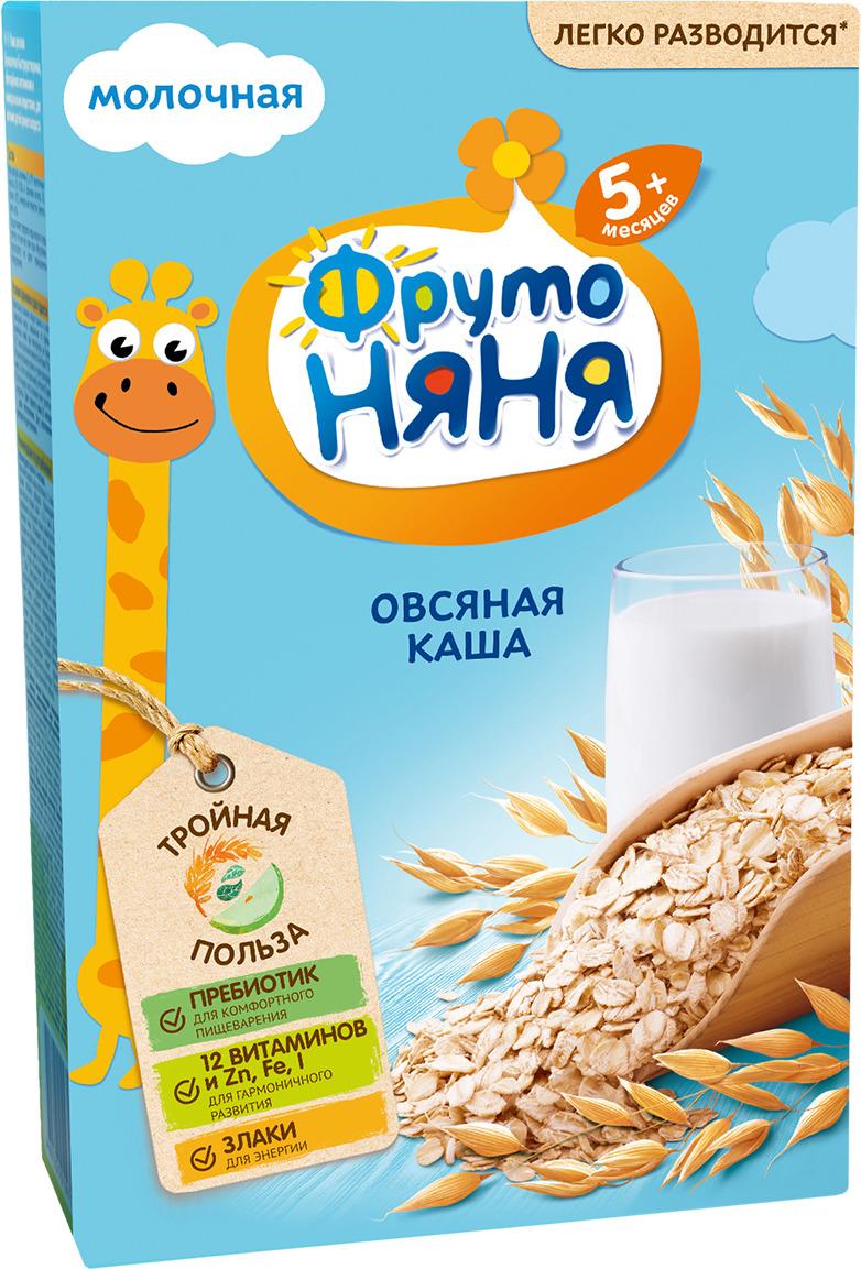 Фрутоняня каша овсяная с молоком с 5 месяцев, 200 г какие игрушки интересны для малыша 8 месяцев фото