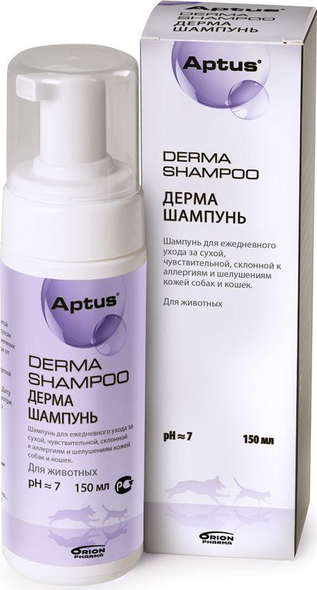 Шампунь для животных Аптус Дерма, 150 мл депантенол дерма крем