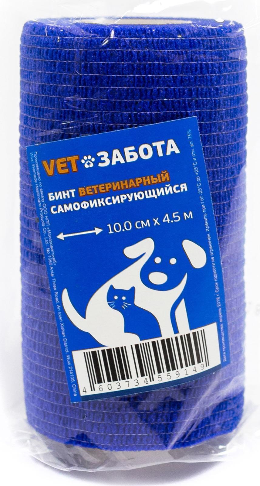 Бинт ветеринарный Vetзабота, самофиксирующийся, синий, 10 см х 4,5 м peha haft бинт 4мх10 см белый без латекса самофиксирующийся