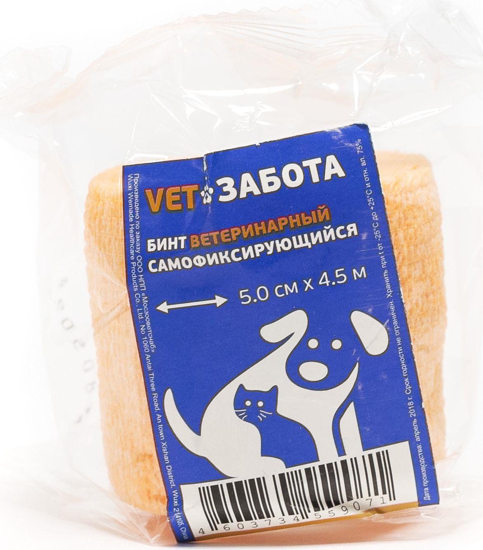 Бинт ветеринарный Vetзабота, самофиксирующийся, оранжевый, 5 см х 4,5 м peha haft бинт 4мх10 см белый без латекса самофиксирующийся