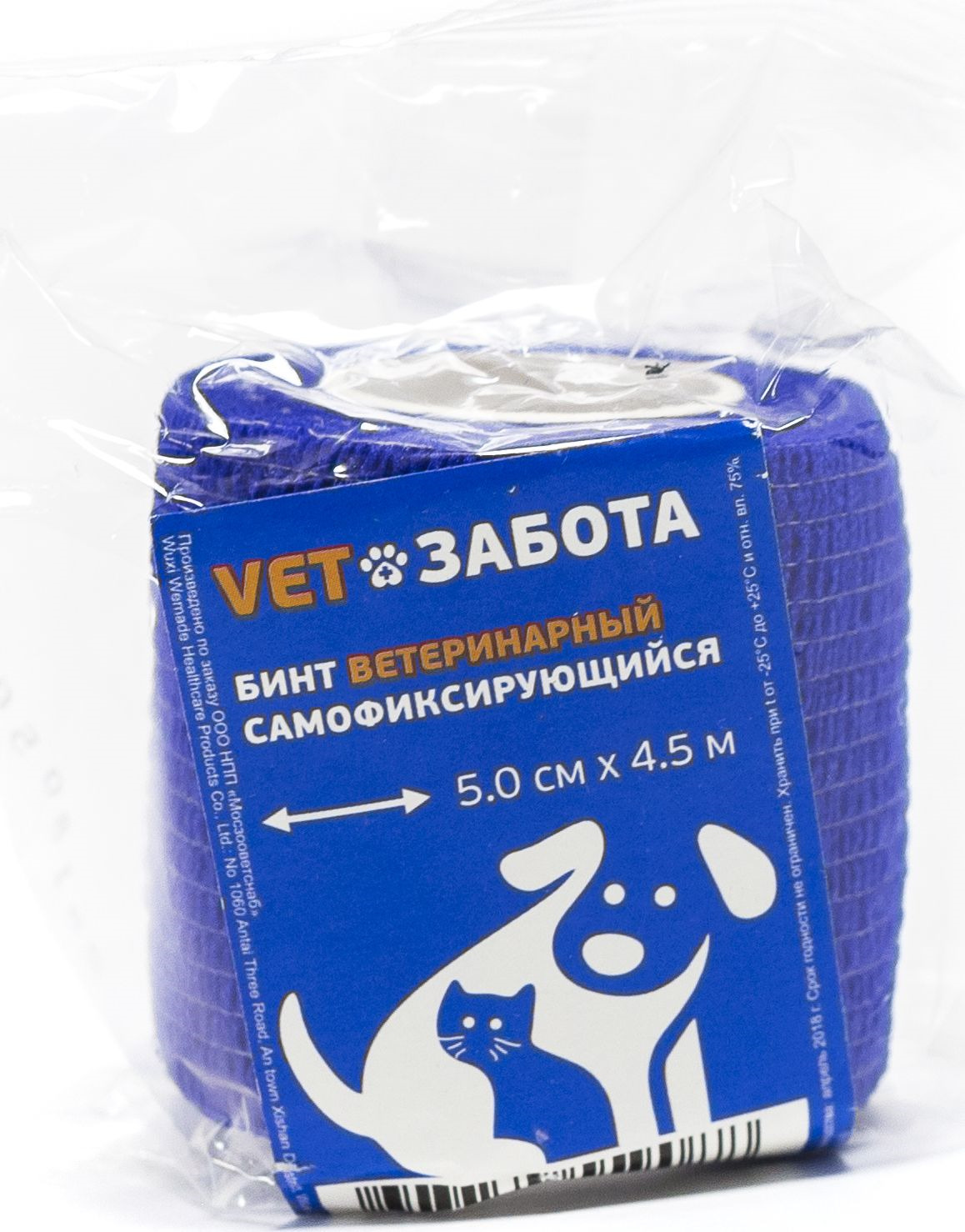 Бинт ветеринарный Vetзабота, самофиксирующийся, синий, 5 см х 4,5 м