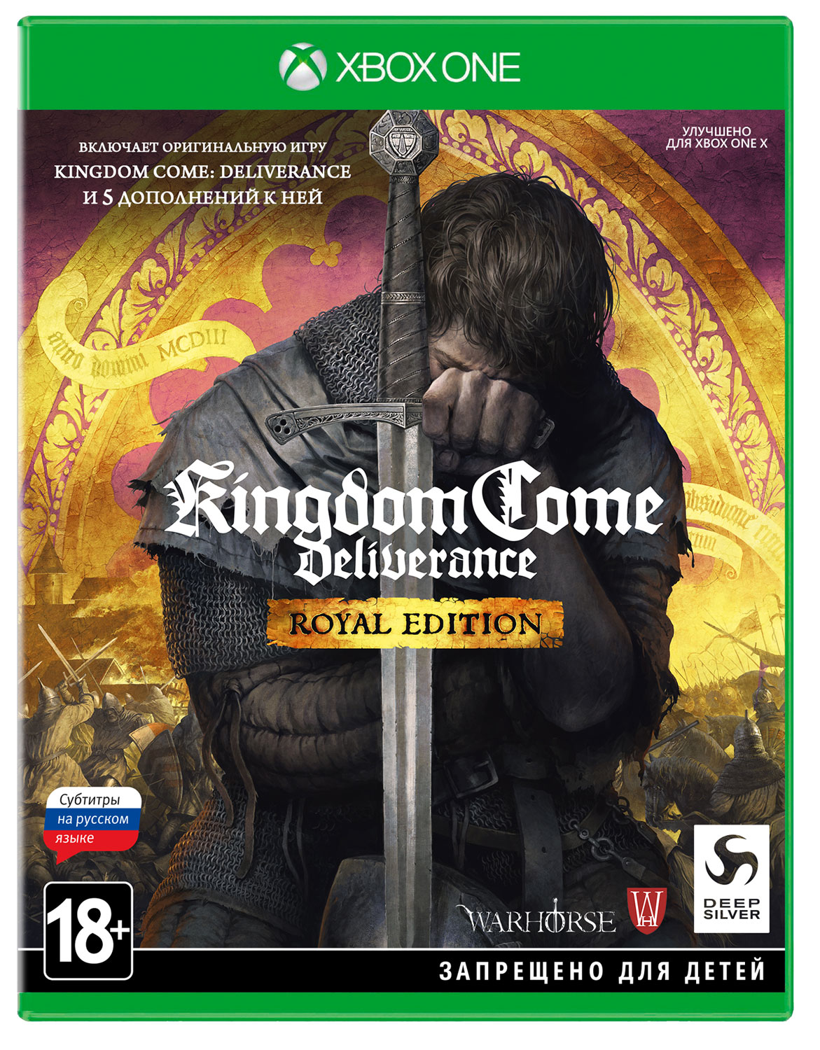 Kingdom Come: Deliverance. Royal Edition (Xbox One)